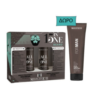 Selective All in One Beard Kit + Δώρο All Over Hair & Body Wash