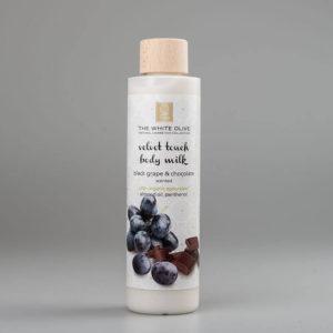 The White Olive Body Milk Black Grape & Chocolate 250ml