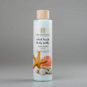 The White Olive Body Milk Ocean Breeze 250ml