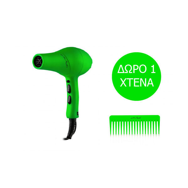 Gettin' Fluo Hairdryer Green 1800W + Δώρο 1 Long Comb Green
