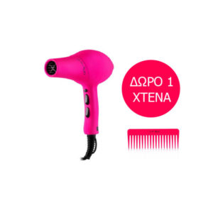 Gettin' Fluo Hairdryer Fuchsia 1800W + Δώρο 1 Long Comb Pink